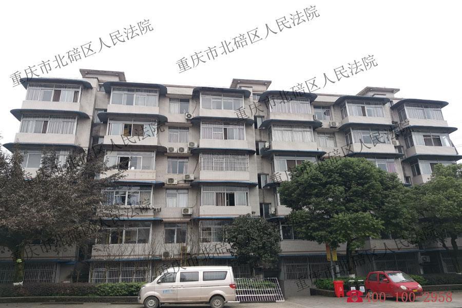 重庆市沙坪坝区歌乐山向家湾21号2-2号