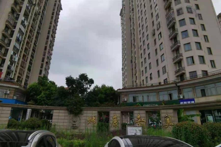 芜湖市戈江区奥韵康城47#2-2402室
