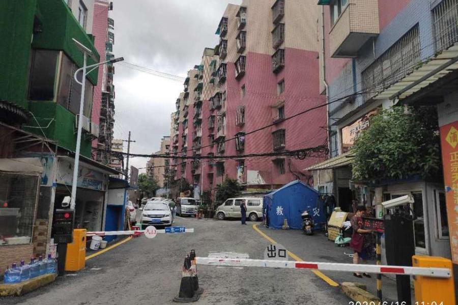 贵州省贵阳市白云区白云大道201号和尚坡安怀小区35幢6单元5层9号房屋