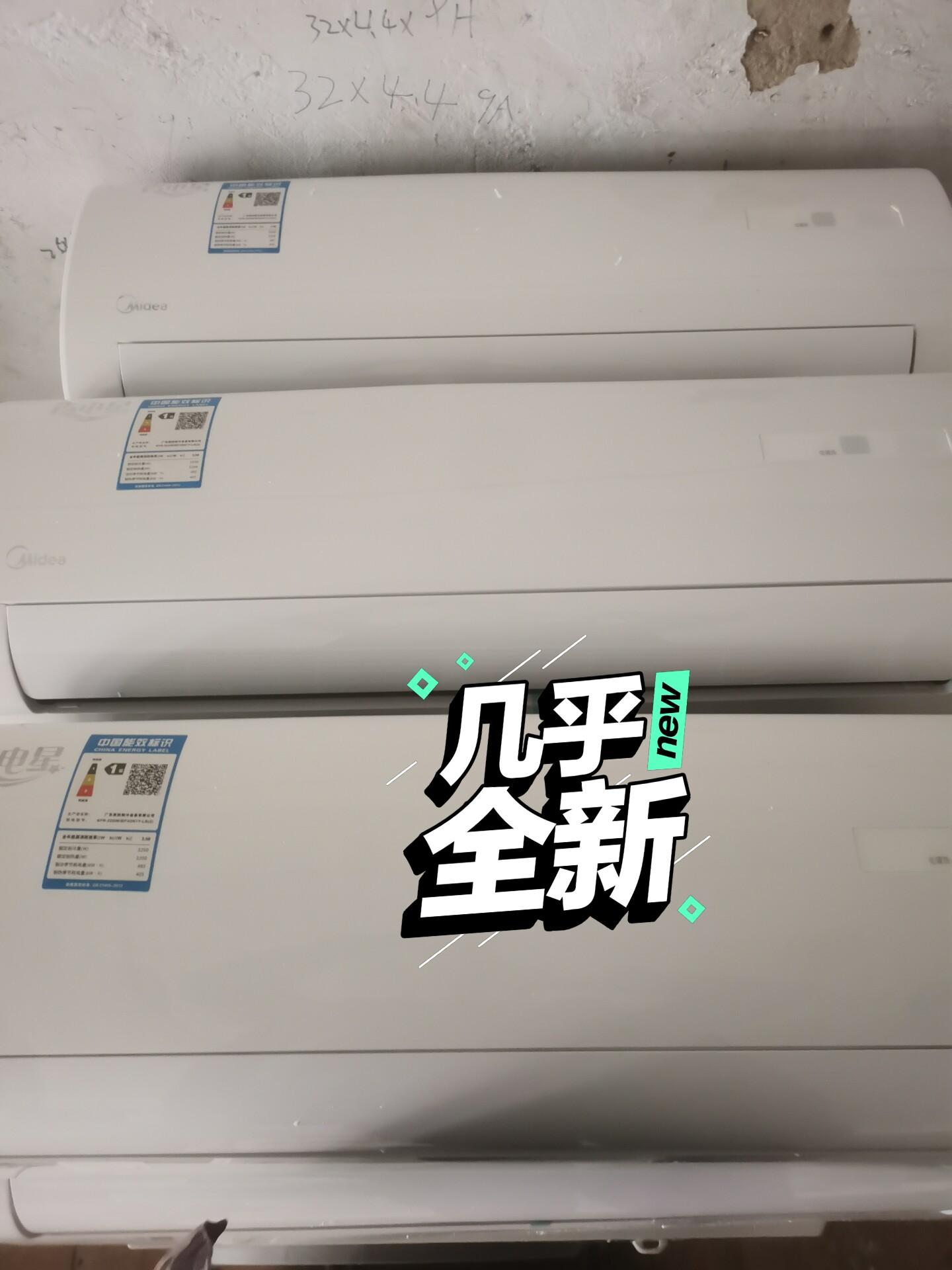 美的1.5变频冷暖空调,99新,郑州市送货安装1300,标价