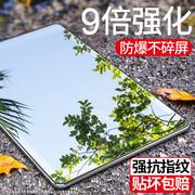 ipad2018钢化膜9.7寸pro10.5蓝光12.9新款2017苹果ipad4/5/6平板10.2电脑2019全屏air2保护7mini4迷你3