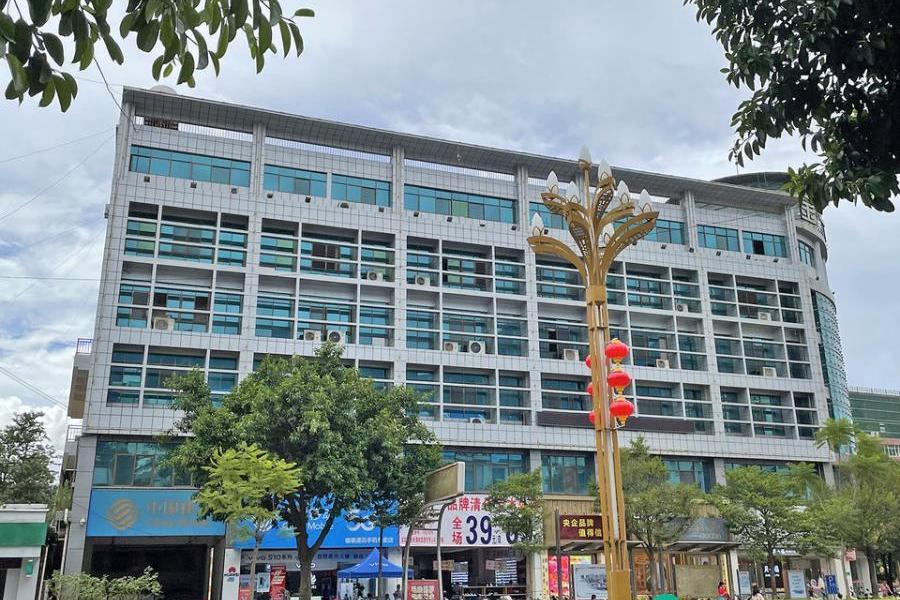 东川区铜都街道办事处凯通路23号家用电器城1幢1单元4层401室