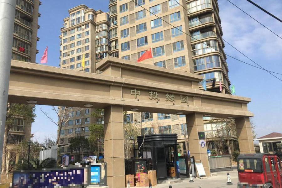 乐清市天成街道中投绿园4幢1701室的一处不动产