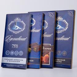 进口黑巧克力俄罗斯感染力品牌苦巧克力独立条包装礼盒正品满包邮