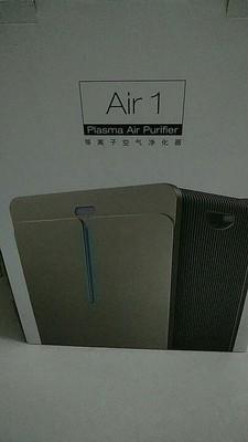 評測感受布魯雅爾603空氣凈化器怎么樣,真實使用報告評測!
