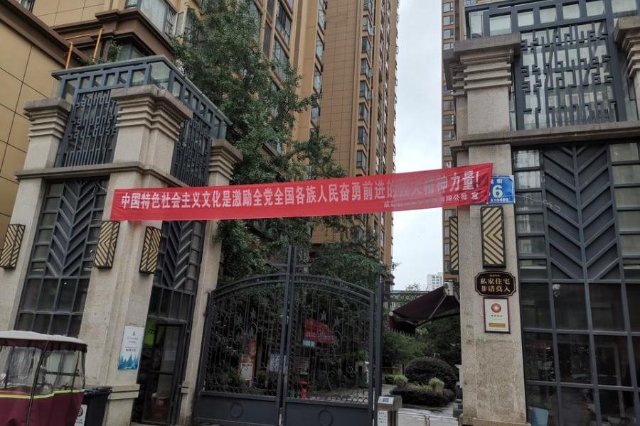 四川省成都市金堂县赵镇顺运街56号2栋1单元11楼1号房屋