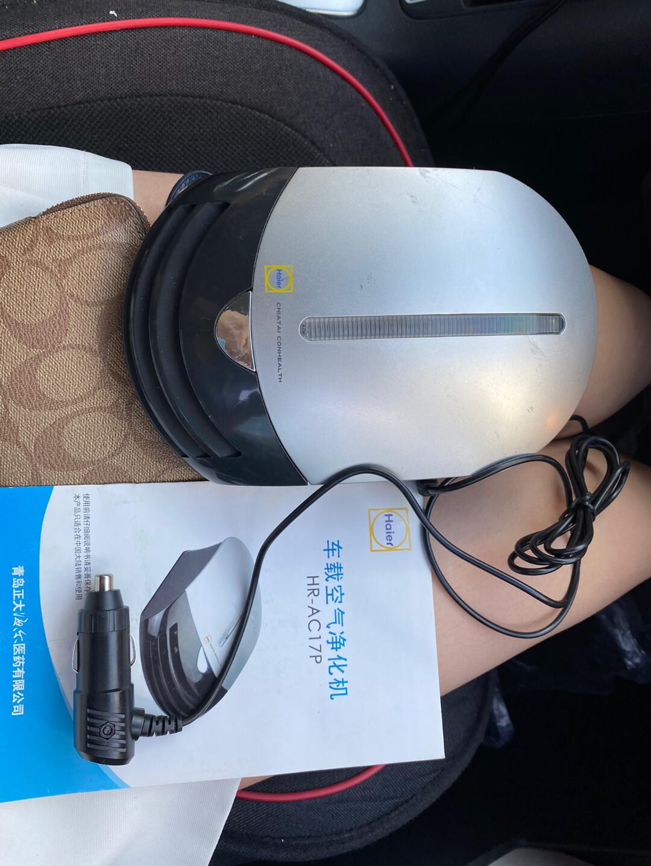 海尔车载空气净化器,用了半个月吧,很新,有说明书无外盒。