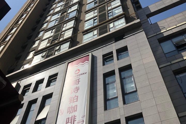 陕西省西安市碑林区长安北路118号(中贸广场)6幢20501室