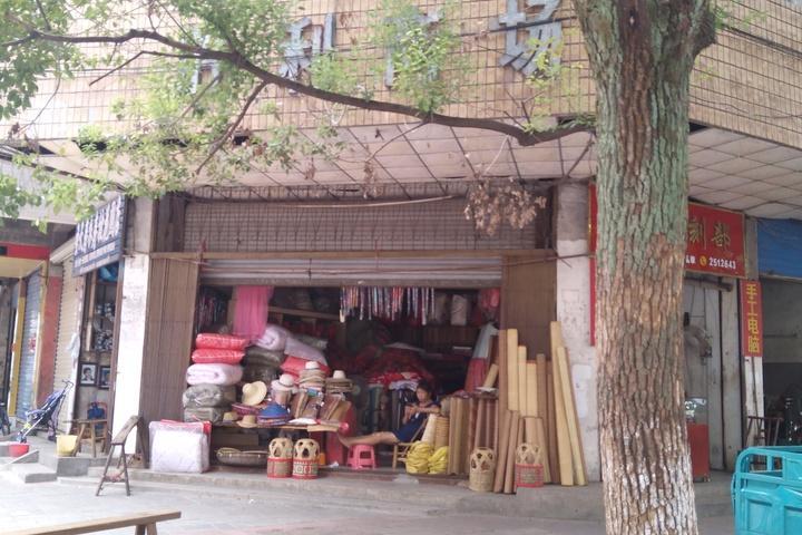 拍卖永丰县恩江镇直街2层营业用房一套