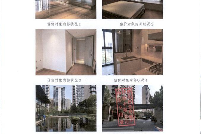 位于上海市杨浦区辽阳路68弄7号房屋一套