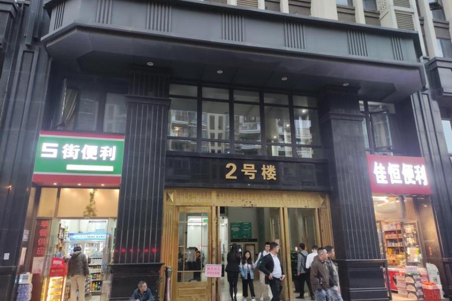 福州市台江区上海街道工业路 360 号中央第五街 2#楼34层30套办公