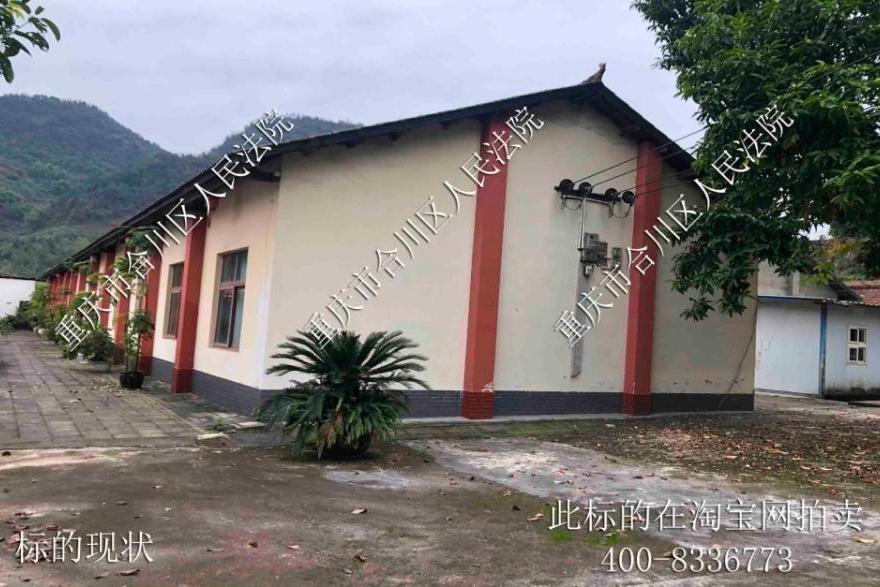 重庆市合川区双凤镇江北村六社的房地产