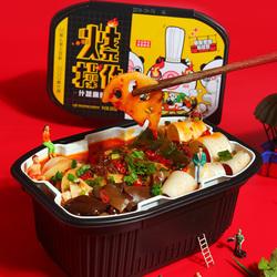 单身贵族自热火锅麻辣懒人火锅速食网红自助自热小火锅素菜版2盒