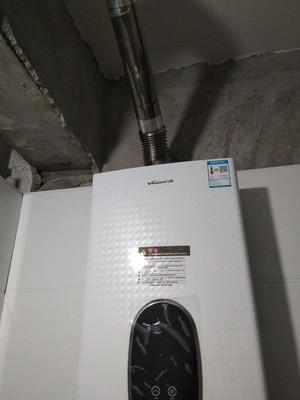 万家乐L1PB38-19P2怎么样?燃气热水器老司机体验反馈!!! 艾德评测 第4张
