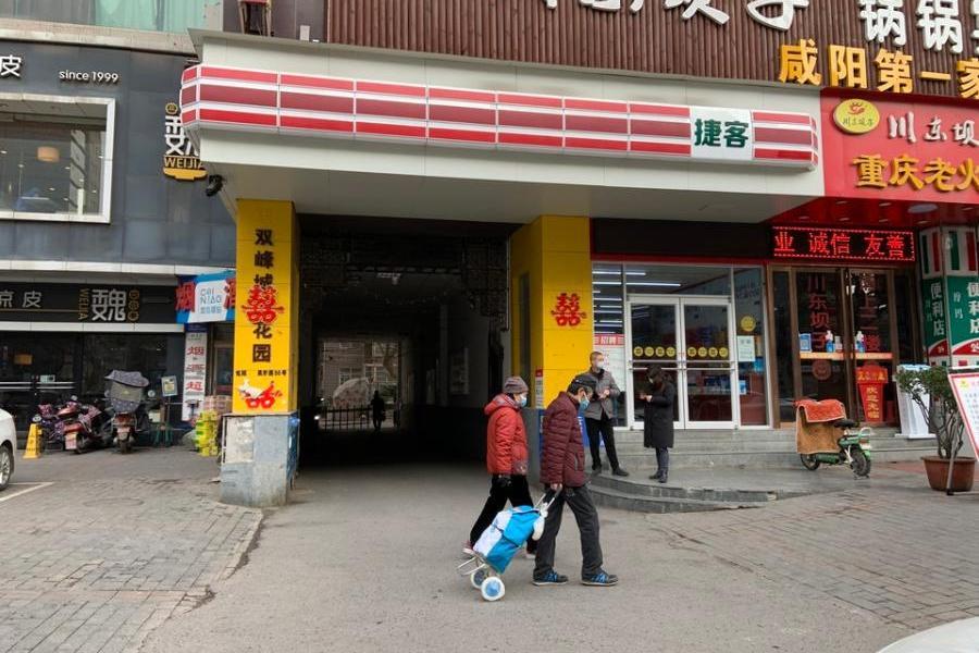 咸阳市渭城区人民东路30号秦峰大厦B号楼5层1号房屋
