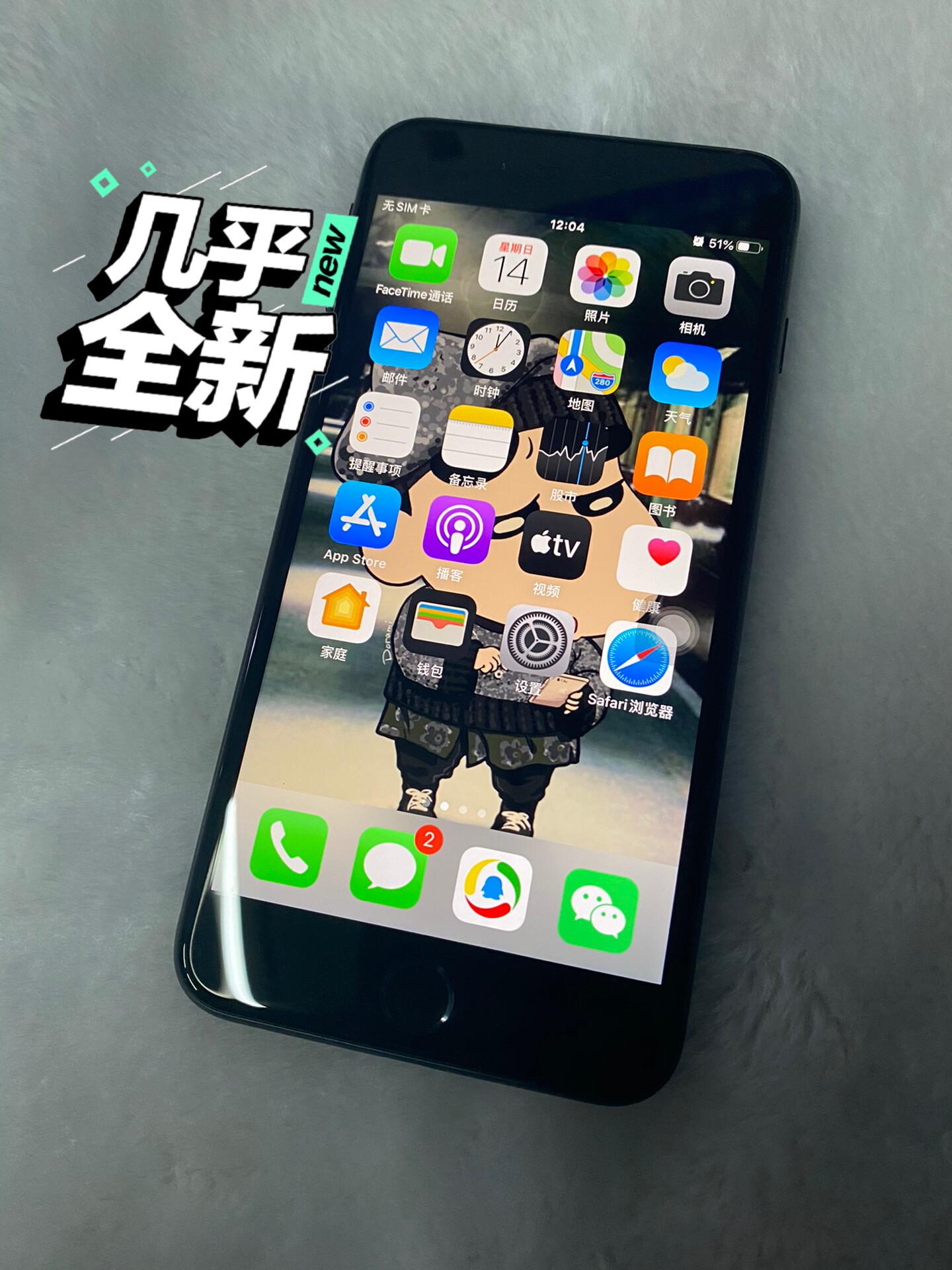 苹果iPhone8Plus 64g国行深空灰黑色成色完美