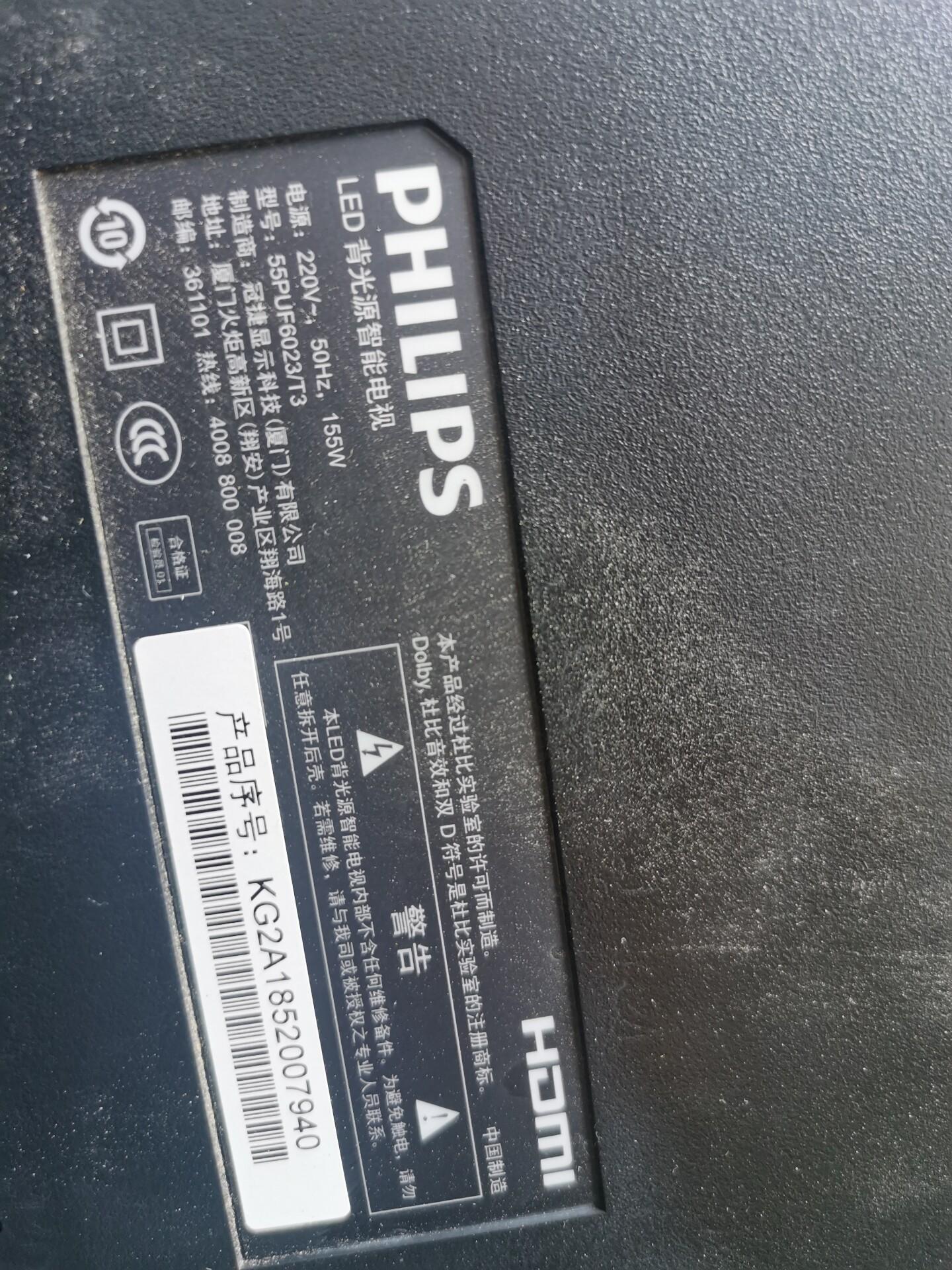 飞利浦55/65PUF6023/T3主板MSD6A648-T