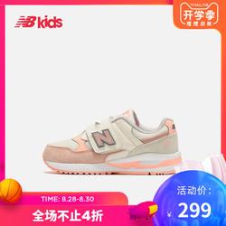 New Balance nb童鞋 女童4~7岁 中童运动鞋KV530