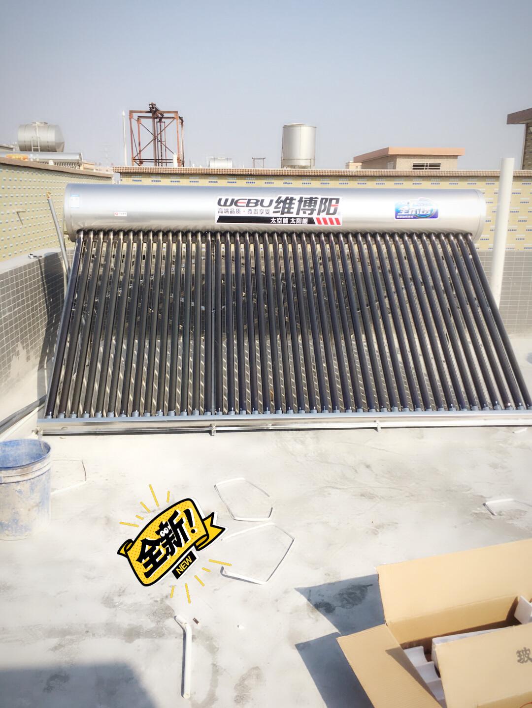 批发,太空能热水器太阳能 出售全新太阳能,304水池,太空能