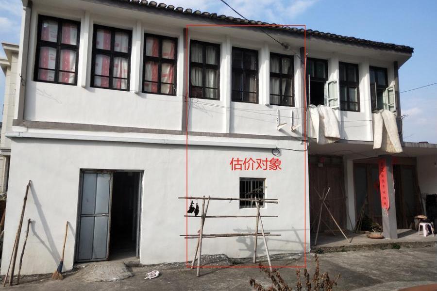 徐良汉与案外人共有位于瑞安市马屿镇上都村的房地产