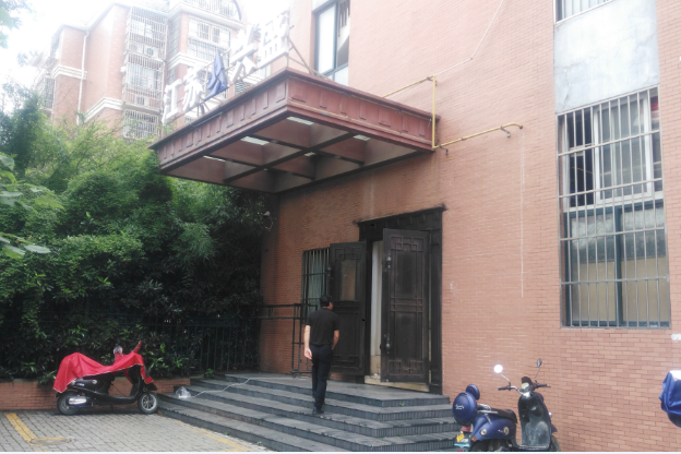 (破)中海洋建设(江苏)有限公司201、301、401室的商业房