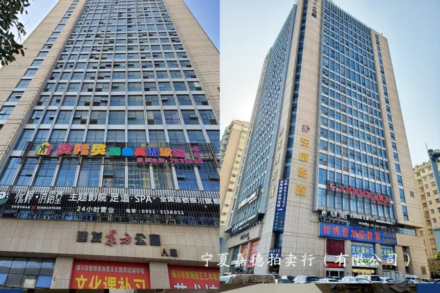 银川市兴庆区东方国际公寓1621号房产
