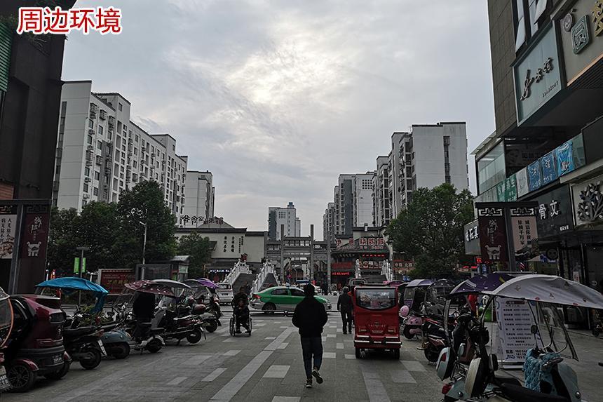 庐城镇潜川中路96号庐江中心城41幢123室、124室
