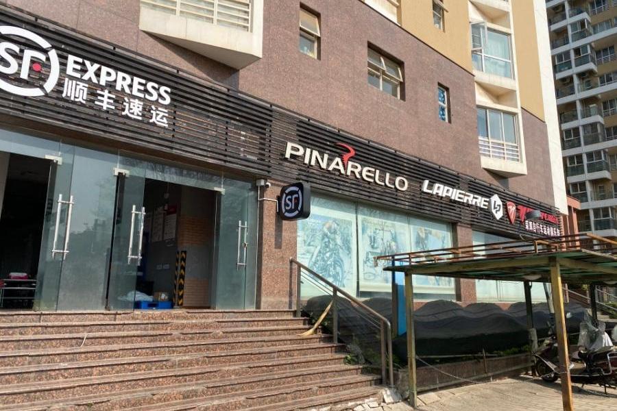 昆明市广福路以北广福商业中心(一期)B1幢1层商业1号