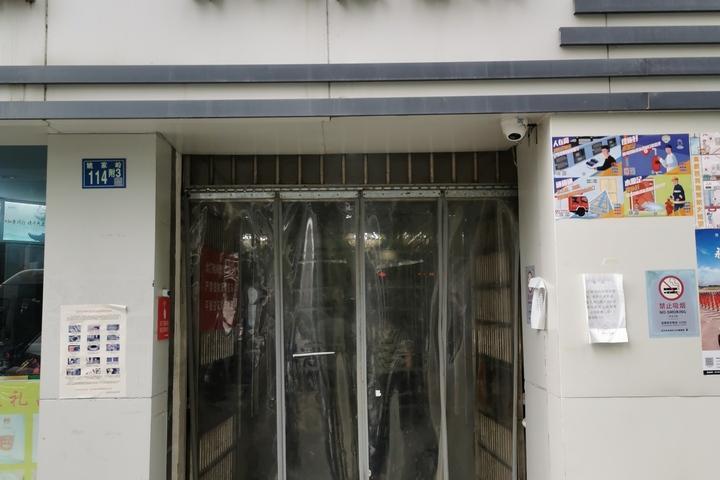 湖北省武汉市武昌区东湖西路景天楼2单元19-20层2、3、4号房地产