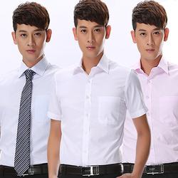 夏季白衬衫男士短袖韩版修身纯色商务正装休闲衬衣男青年职业寸衫