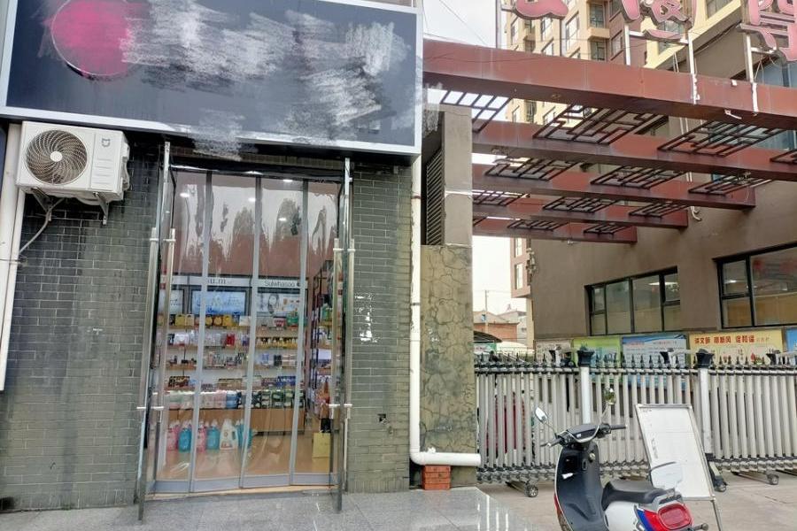 潞城区公园尊邸小区3号楼16号商铺