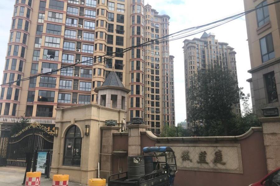 瑞安市汀田街道华诚蓝庭第7幢2101室的房地产