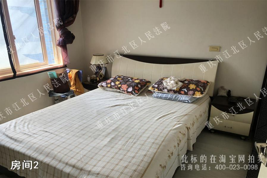 重庆市大渡口区春晖路街道春晖路16号2-1-37号