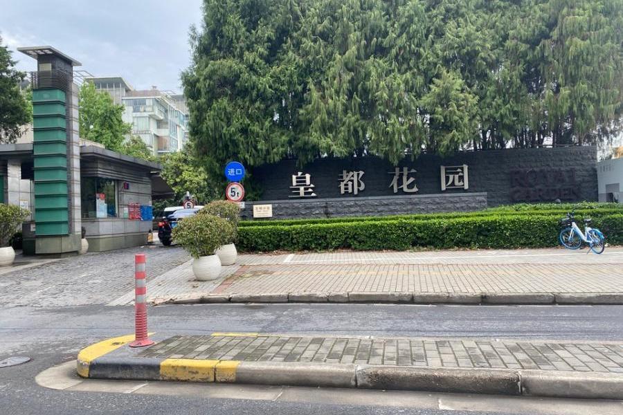 上海市闵行区顾戴路2000弄107号1303室不动产
