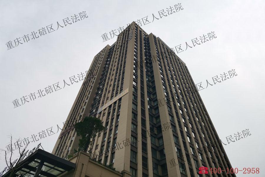 重庆市沙坪坝区大学城西路29号1幢26-2、26-3、26-4房屋