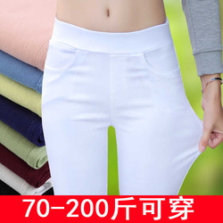 胖mm。新款打底裤女式薄款春夏季外穿弹力透气百搭大码小脚铅笔裤