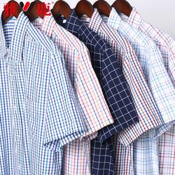雅鹿中老年男士短袖衬衫男式夏季爸爸衬衣夏装格子薄款休闲男纯棉