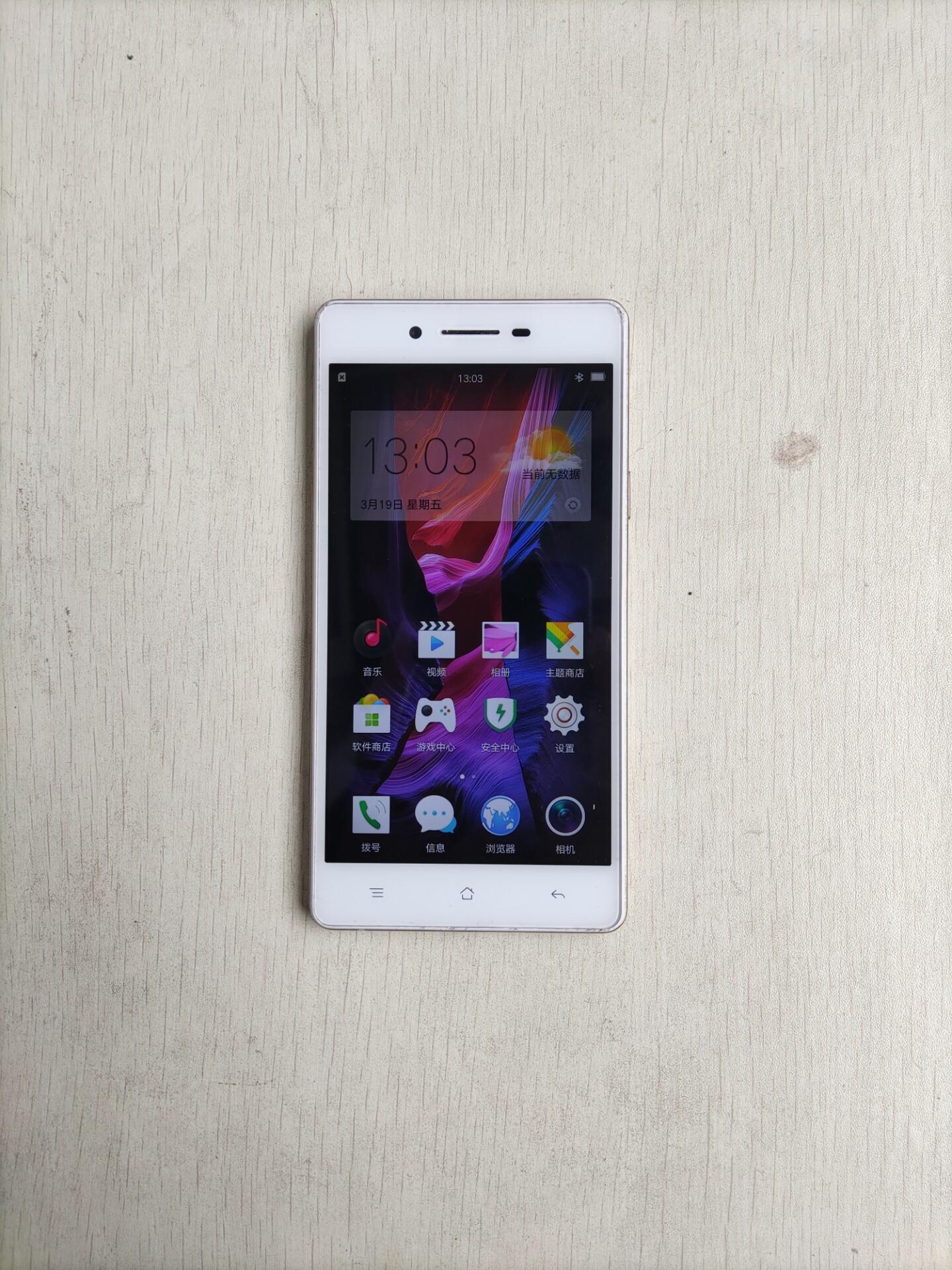 OPPO A33移动4G双卡双待手机