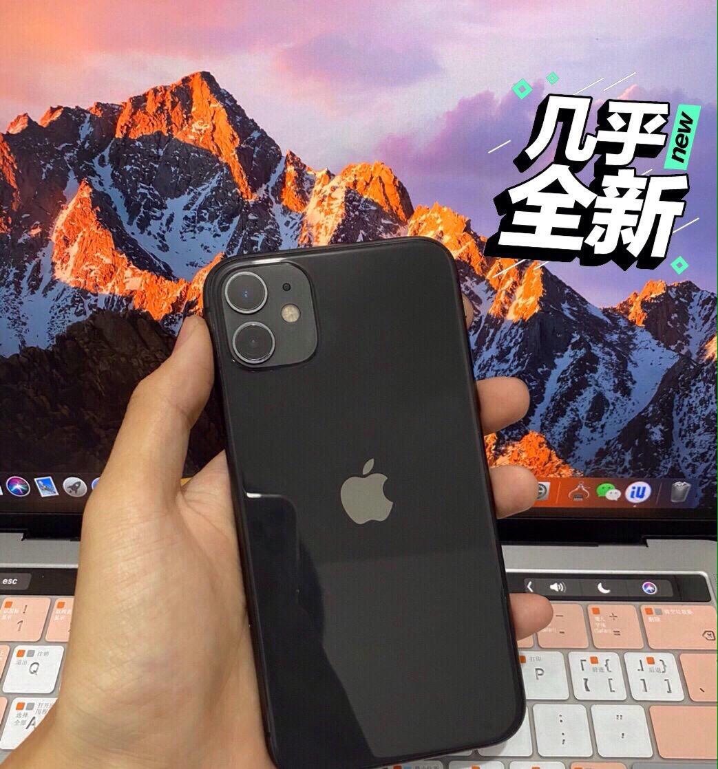 iPhone11黑色128g国行,95新,爱思沙漏全绿,电池