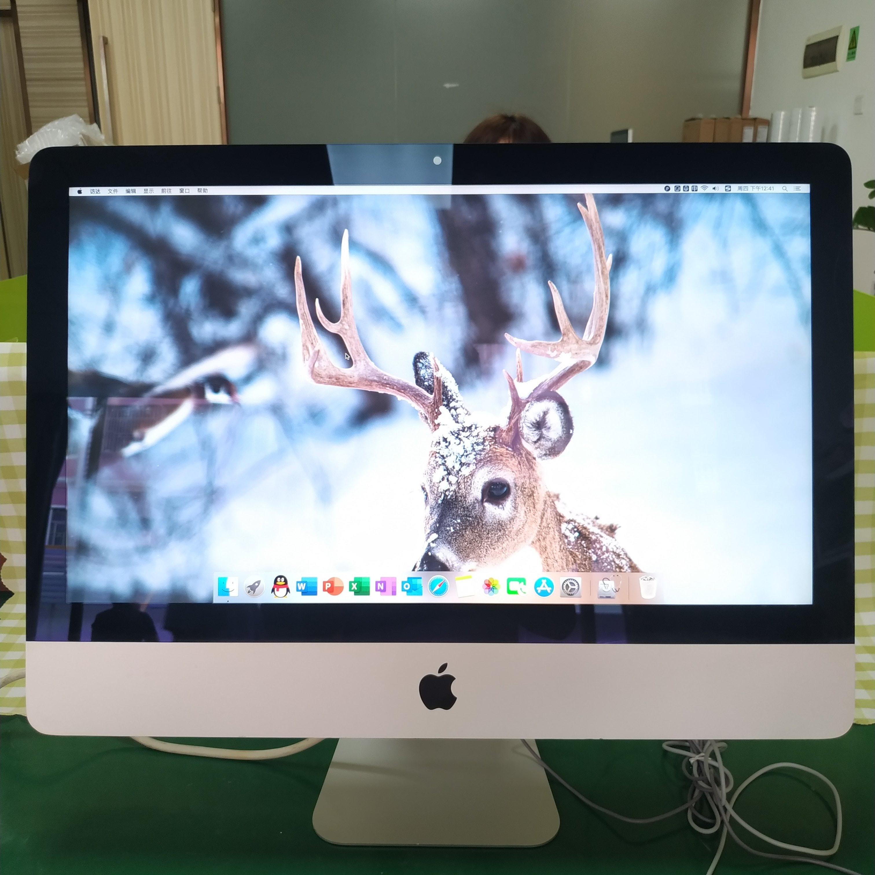 苹果iMac 21.5寸一体机超薄款高配