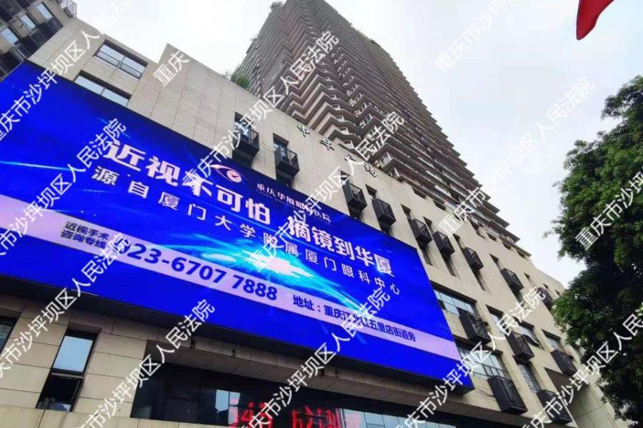 渝中区长江一路5号25-10#