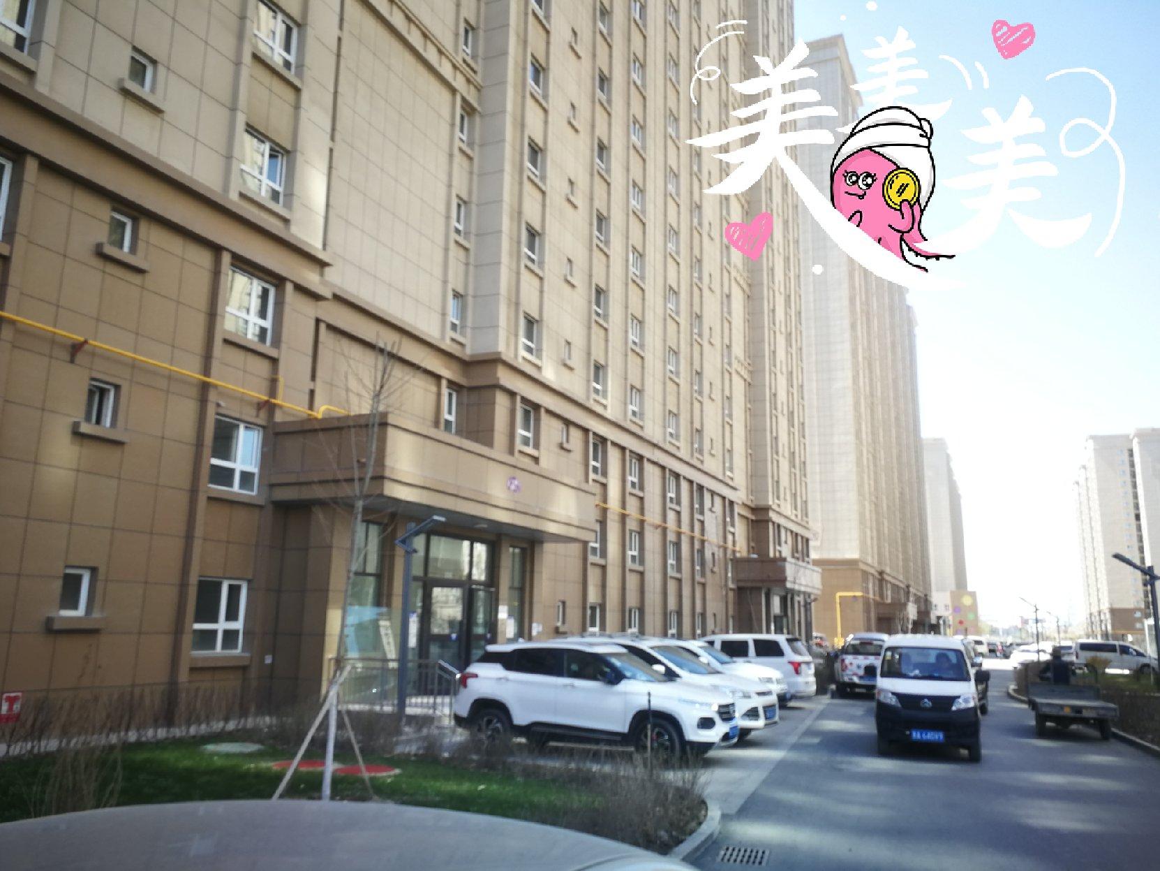 长春北路669号新馨美寓小区
