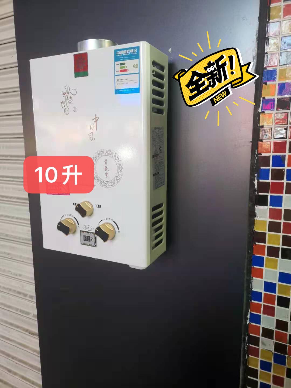 中山樱花10升恒温国家认证,强排式插电天然气燃气液化气热水器
