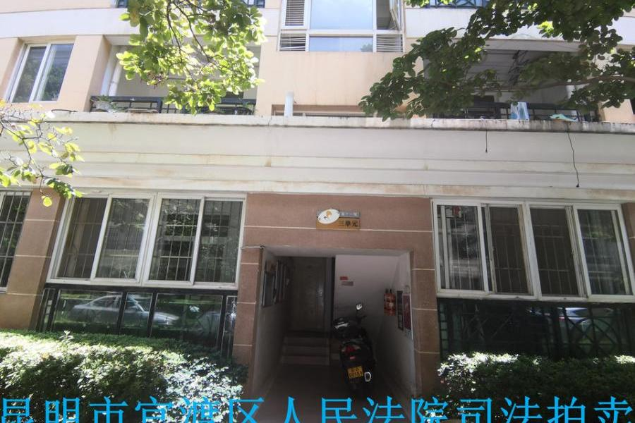昆明市银苑花园小区11幢3单元6层601室