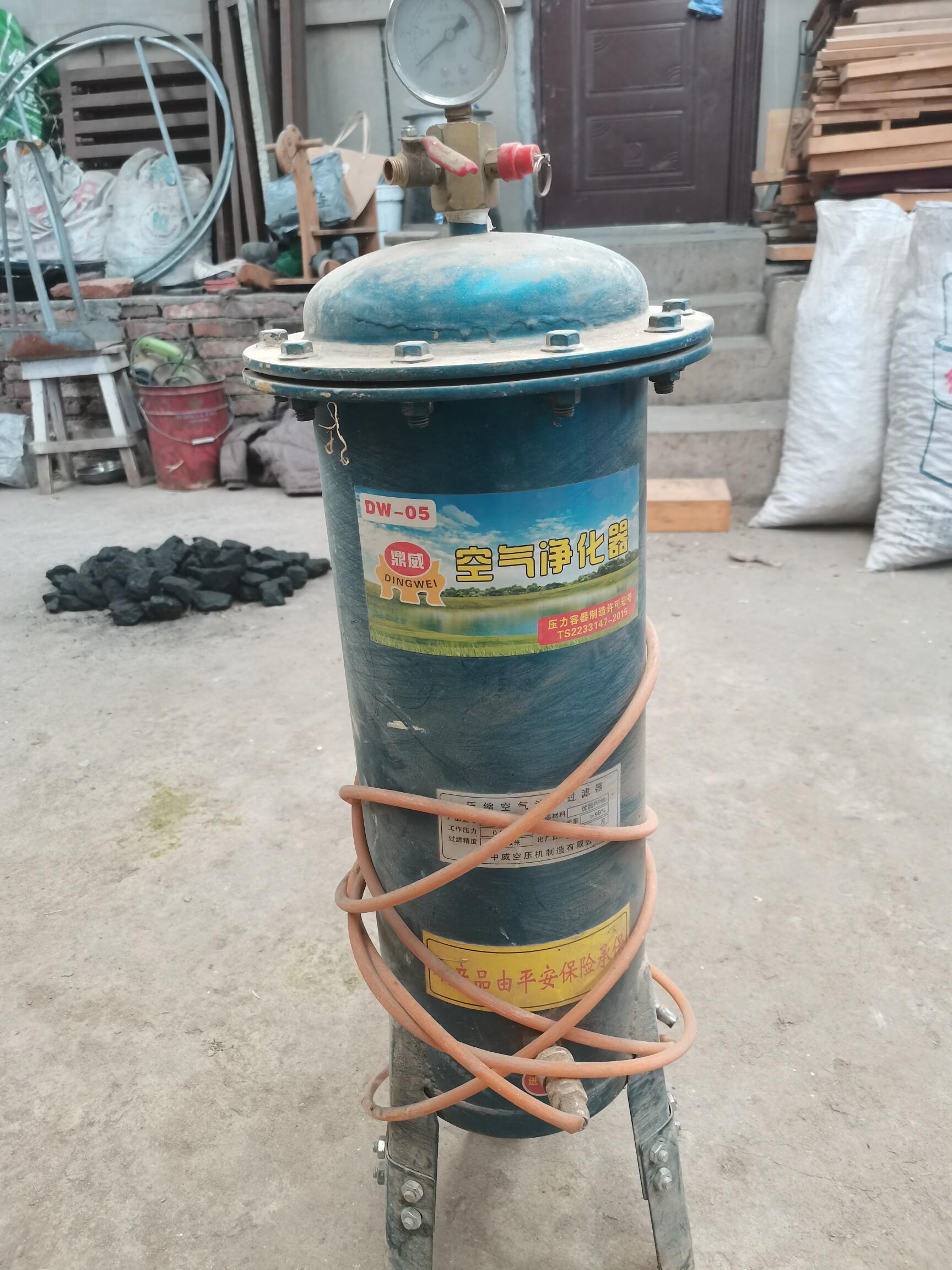 空气净化器,喷漆用的!过滤粉尘,水汽!买时480,现在100
