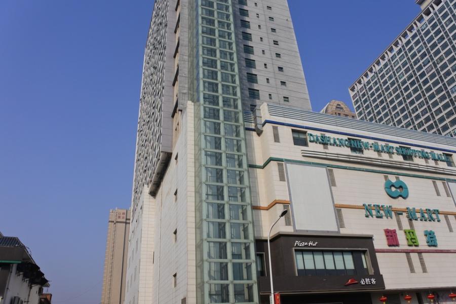许昌市魏都区南关办事处三鼎丹尼斯国际商务广场1幢21层B座南排东起第7间房产