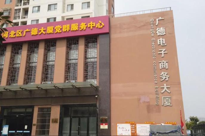天津市河北区广德大厦1-1803号房产