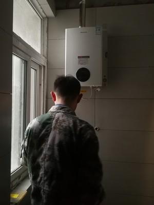 方太1509T怎么样?燃气热水器最新优缺点感受!!! 打假评测 第6张