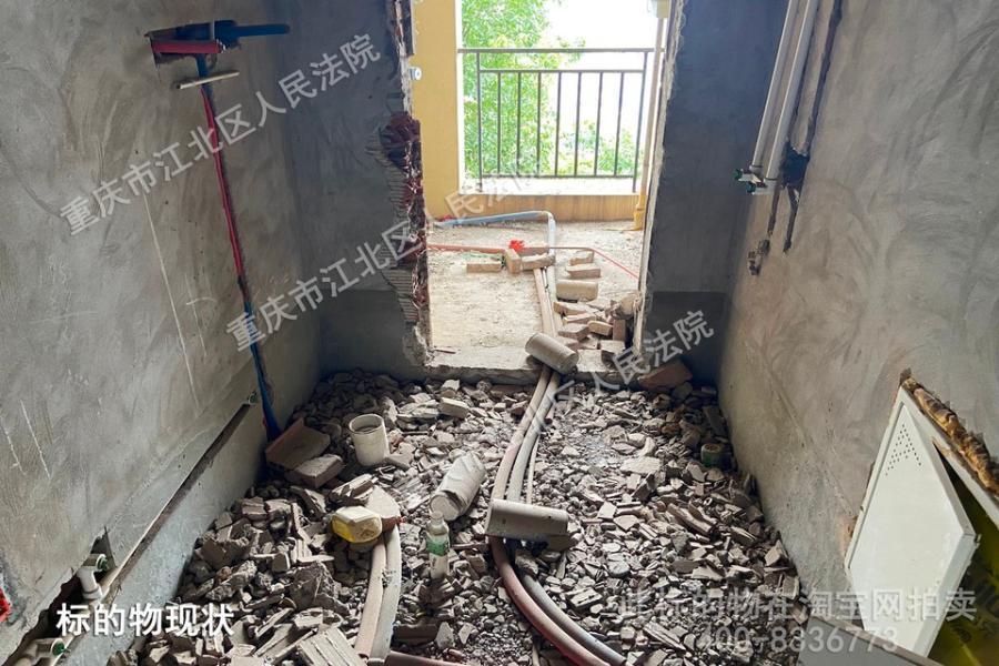 重庆市巴南区渝南大道111号26幢1单元5-2
