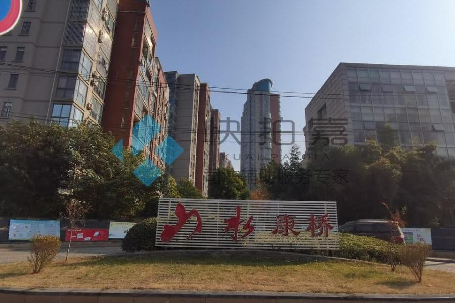 徐州市广山西路山水康桥4#-1-101室房产